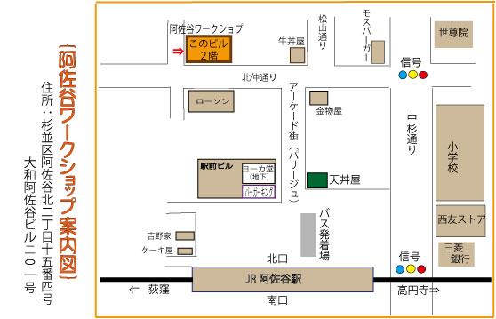 workshopmap