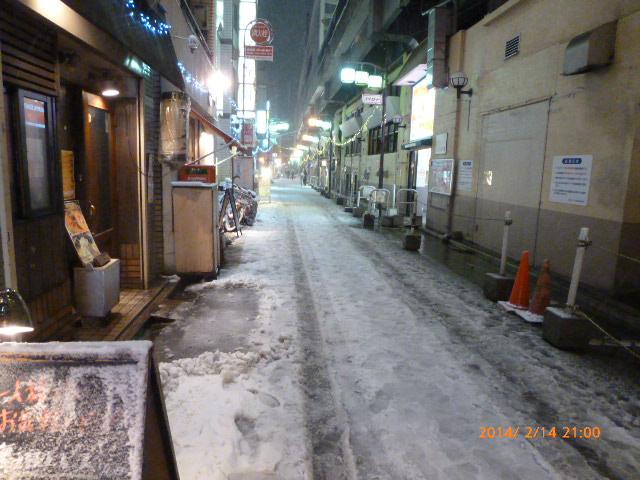 雪国阿佐ヶ谷