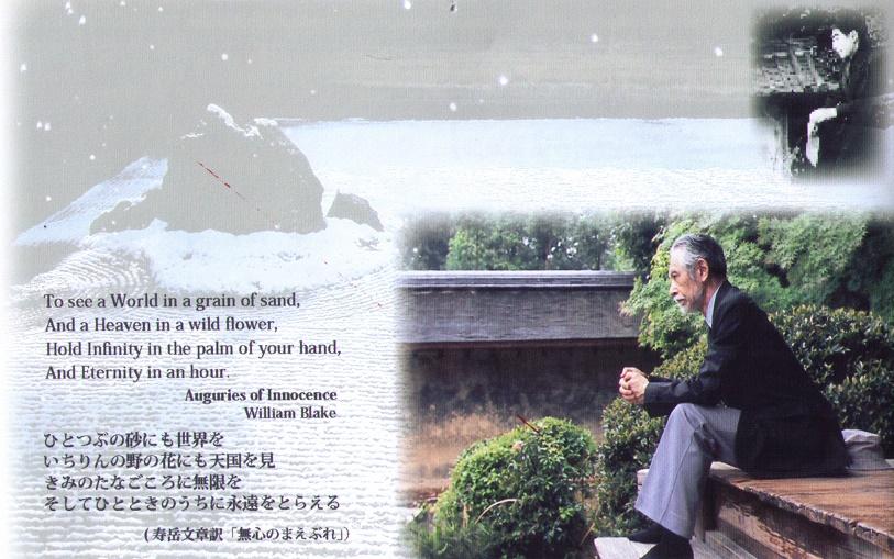 荒井良雄先生よりのはがきCCI20150417_00000